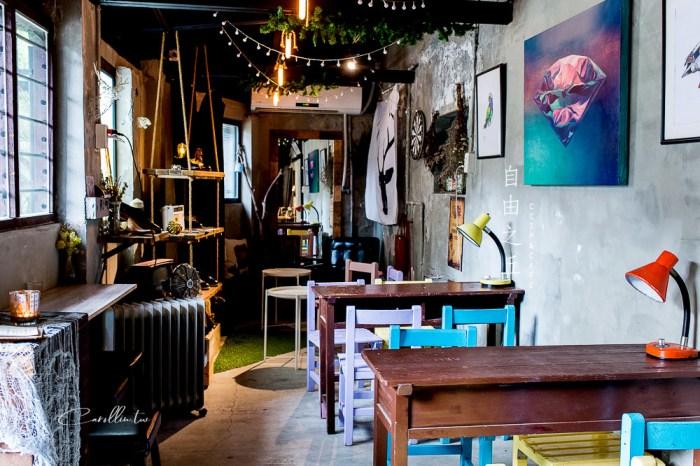 台北 文山美食 | 自由之丘 CCIP & CAFE – 隱藏版酒吧咖啡店 塵囂中的小綠洲