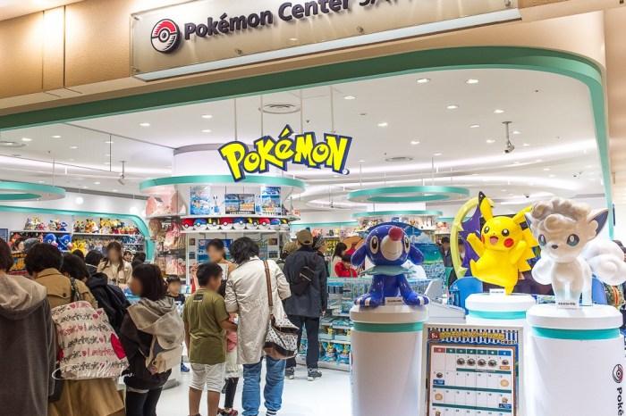 北海道自由行 札幌 | 神奇寶貝中心 pokemon center – 旅遊購物景點