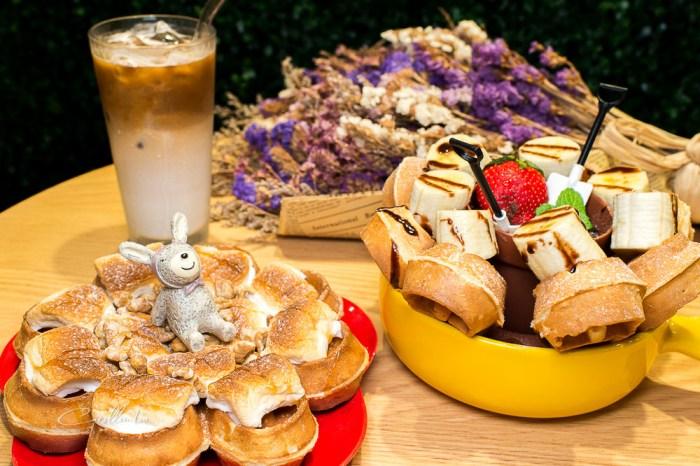 台北 大同美食   綠野仙蹤 雙連赤峰店 – 可愛的童趣甜點店 咖啡鬆餅推薦