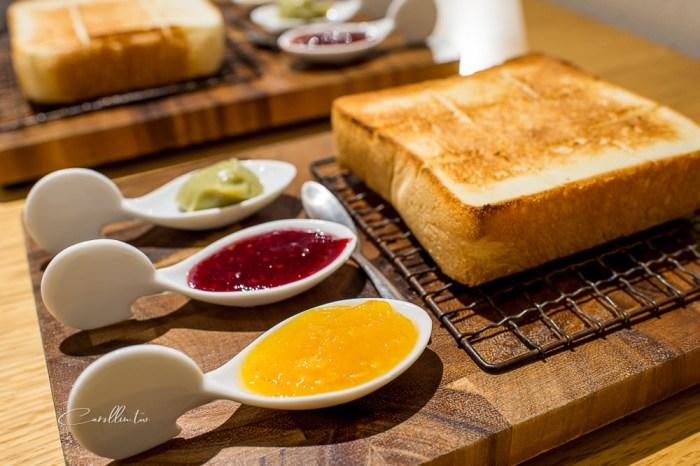 大阪自由行 美食 | 高級食パン專門店 嵜本 Sakimoto – 超好吃的柔軟烤吐司/16種寶石般的天然果醬/難波本店