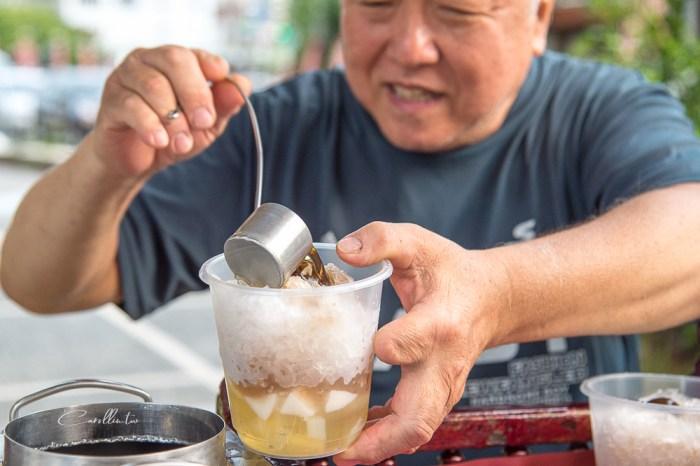 彰化美食 | 八卦山下杏仁露 – 夏季限定,近60年老店的古早味冰品