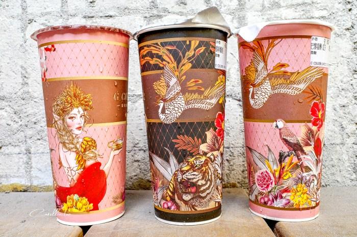 台中一中街飲料店 金色魔法紅茶 – 當季新鮮產地直送,用頂級莊園茶做手搖飲
