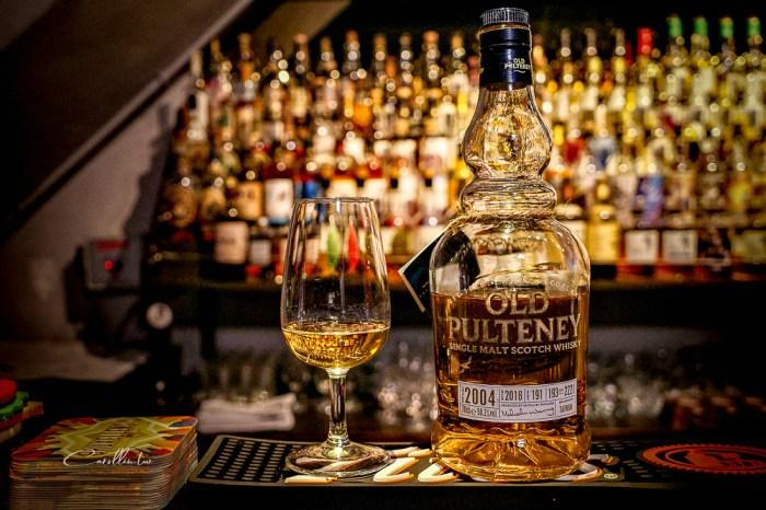 基隆酒吧推薦 | 艾克猴The Alcohol Bar – 隱身在暗巷裡的威士忌酒吧