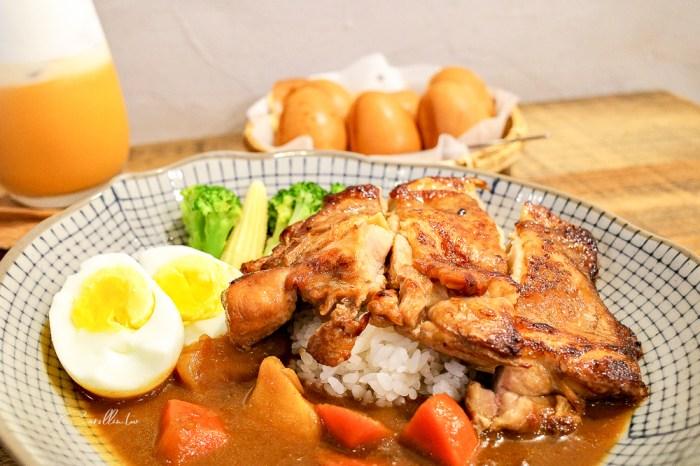 台北南港美食 | 苒冉小食光 – 咖哩飯和雞蛋糕都不錯的咖啡店,寵物友善餐廳