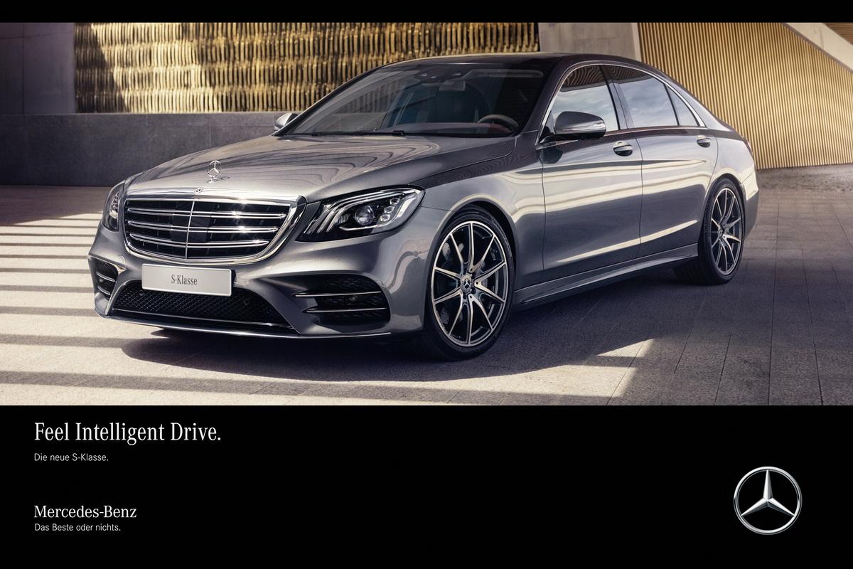 這些年Mercedes-Benz推出的創意廣告!S-Class舒服到獅子變小貓 - CarStuff 人車事