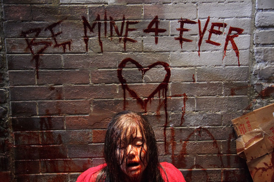 Image result for my bloody valentine 3d