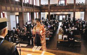 初の巣立ち 滋賀大データサイエンス學部卒業式