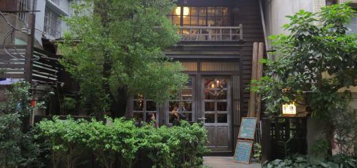 二條通‧綠島小夜曲咖啡廳, 店面