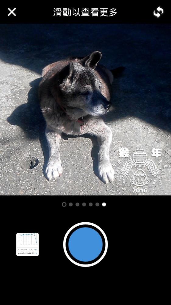 臉書 Facebook (相片)(新功能) 濾鏡特效 | 2016年2月 - 闕小豪