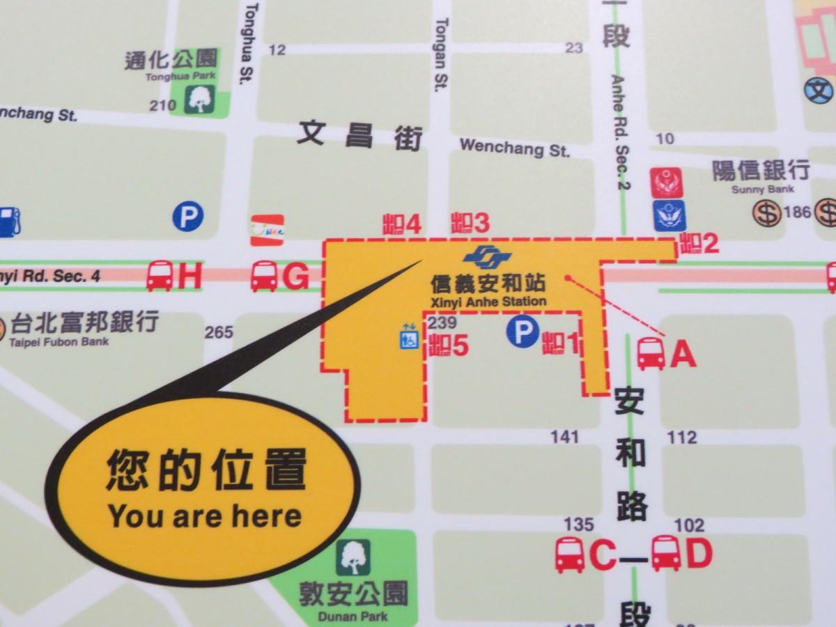 捷運信義安和站(臺北捷運信義線) - 闕小豪