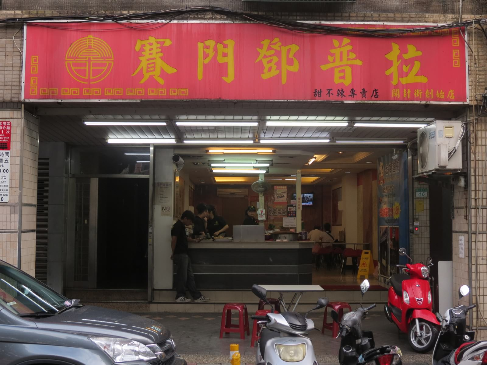 賽門鄧普拉@台北西門總店, 店面