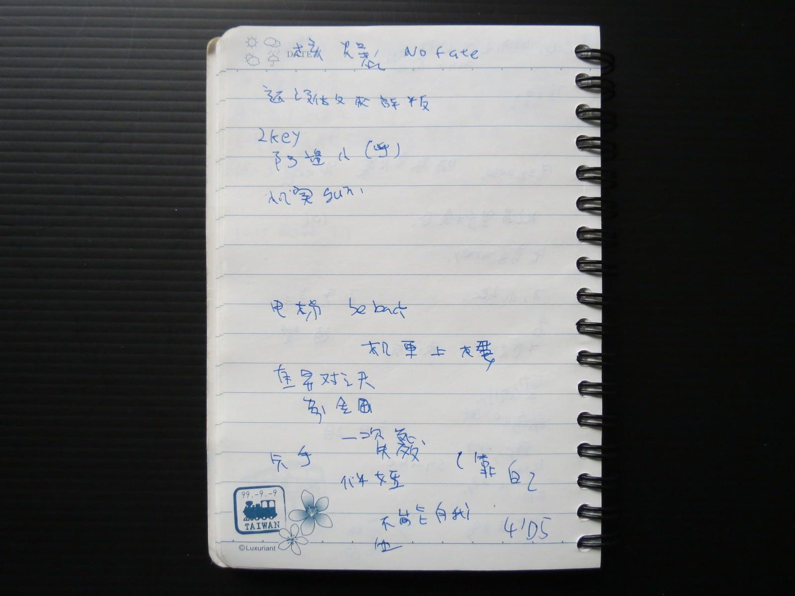 《魔鬼終結者2》影評:我的童年夢魘 [數位修復3D版] - 闕小豪