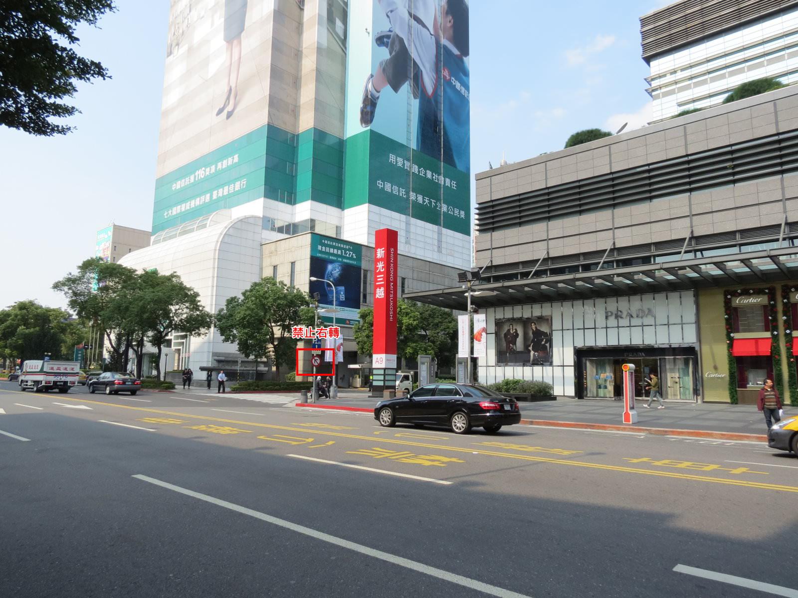 臺北信義威秀影城:交通‧停車場‧商圈‧美食‧景點 - 闕小豪