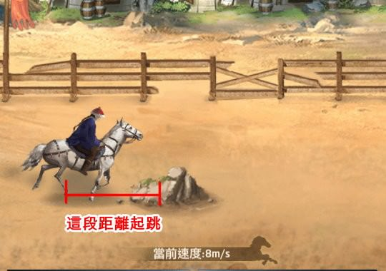 JWGLY-Horse-racing-18