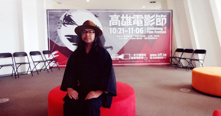 藍心狂想曲:日本電影圈的藍心嘉年華會┃導演工藤伸一專訪┃高雄電影節