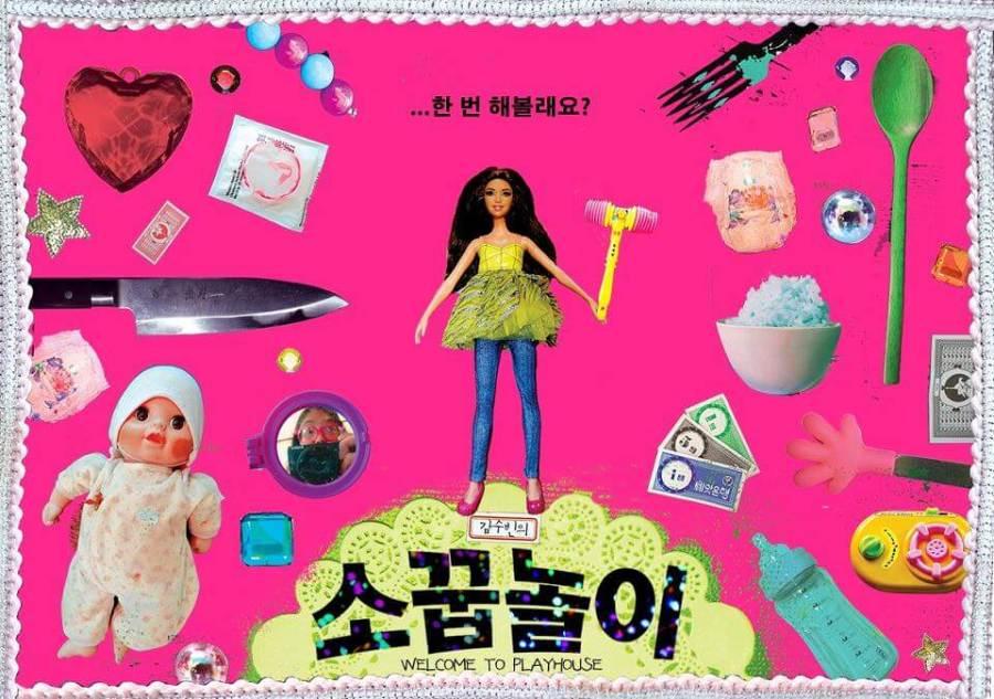 歡迎來扮家家酒:哈韓族必看,戳破韓劇夢幻泡泡後的韓國媳婦真實樣貌┃影評┃TIDF