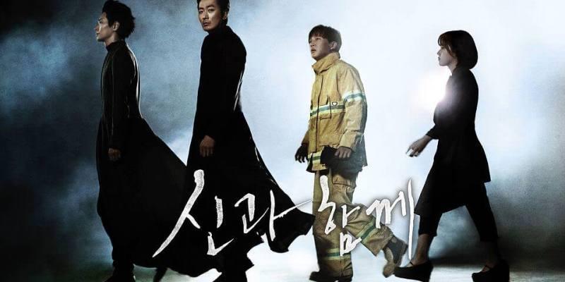 與神同行:賣弄煽情是韓國電影的高級化妝術┃影評