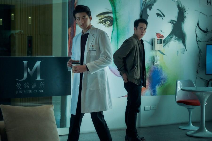 為何扯到醫美的電影都會變成恐怖片?《緝魔》與那些用肉體謊言編織的電影們   電影專題