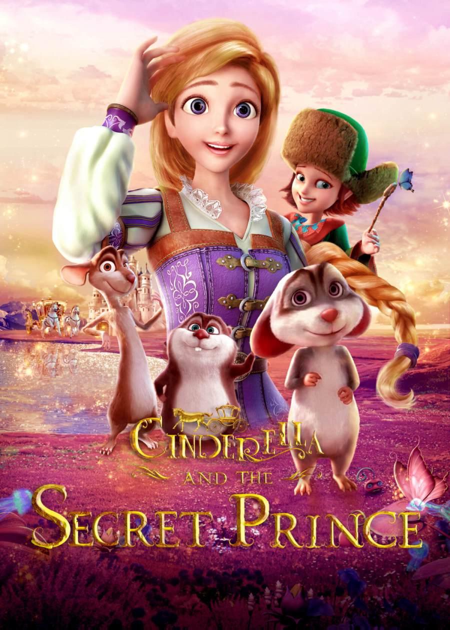仙戒奇緣:仙履奇緣有新解,孩子的性平意識從看創新灰姑娘的公主電影開始做起 | 影評