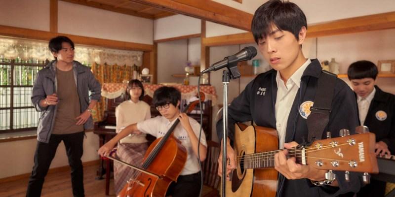 《你的情歌》的不敗公式,8部玩樂團、也談戀愛的音樂電影!┃電影專題