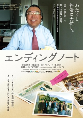 2012雀雀主題電影10大
