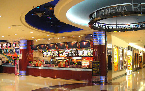【影院】【省錢】2016信用卡看電影優惠:國賓影城