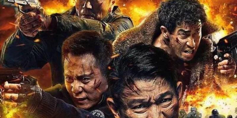 【影評】《解救吾先生》Saving Mr. Wu  劉德華讓你的電影更好看!