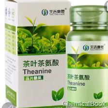 茶氨酸的生理功能與制備