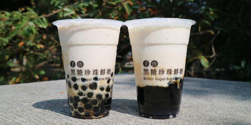 東海商圈│老莫的奶舖*東海黑糖珍珠鮮奶新選擇!口味再進化,攪拌均勻會更好喝!