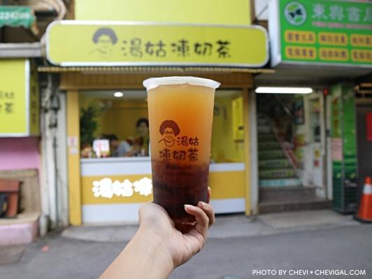 台中龍井│湯姑凍奶茶*親切爆炸頭阿姑的獨家特調。除了茶凍還有外面都喝不到的黑糖凍