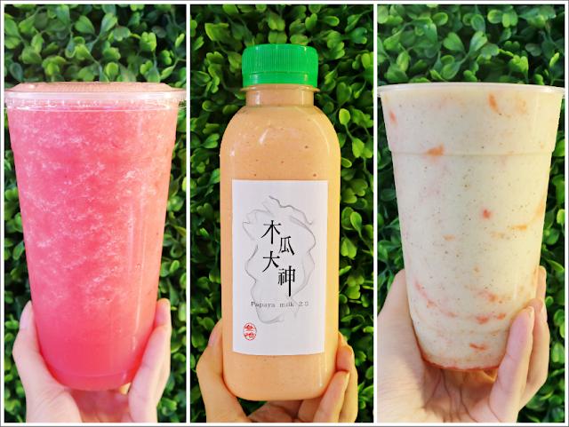 逢甲夜市│30鮮 the juice沙冰果汁*木瓜牛奶再進化!木瓜大神帶給你不同層次的口味與口感