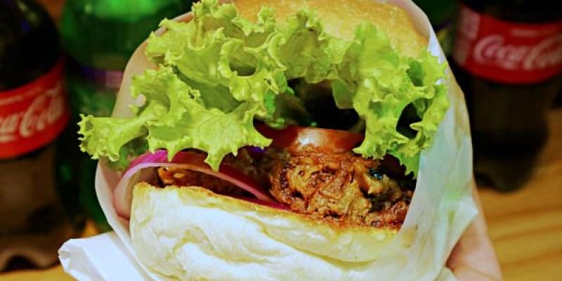 台中全區│吃尛美式手作漢堡*今天你想吃哪種漢堡?漢堡肉竟然都噴出鮮美肉汁啦!