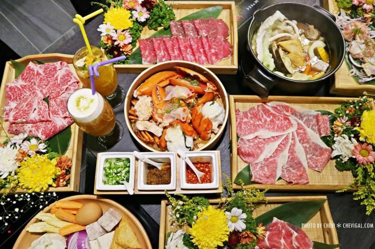 台中南屯│鍠樂極上和牛海鮮鍋物*公益路高級鍋物推荐。還有專業攝影讓你擁有花牆美照