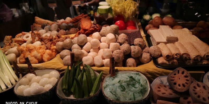 台中西區│嗎哪關東煮*巷弄裡的新鮮田野滋味。特殊食材帶來新的味覺感受