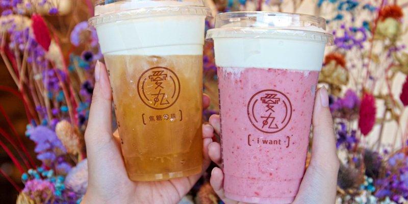 起司控必看!台中海線也有好喝又好拍的飲品,季節限定草莓起司奶香馥郁超滑順!