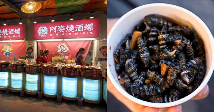 台中港必吃美食!好懷念的傳統零嘴超涮嘴,多種辣度選擇還能試吃唷!
