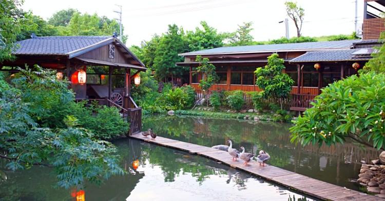 台中隱藏版景觀庭園餐廳,現代版桃花源,不用出國就能感受置身江南水鄉小鎮的愜意