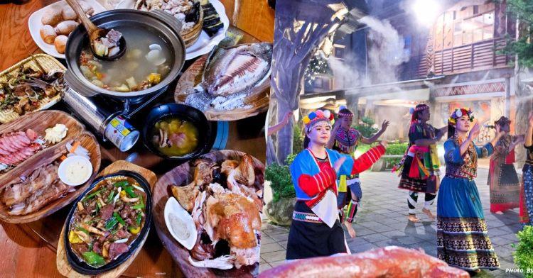 隱身在繁華都市裡的原住民部落,各族原住民風味料理與熱情舞蹈就在城市部落台中店