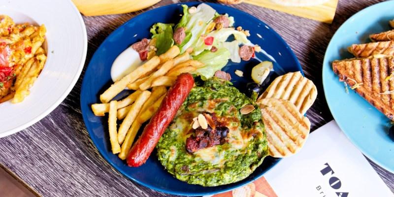 在台中也能享用傳統地中海早午餐!原來土司盛世不是只有吐司可以吃~(暫時整修中)
