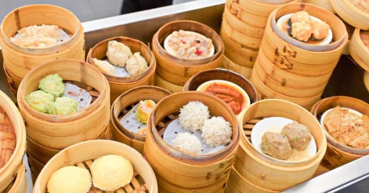 京悅港式飲茶,台版米其林指南推薦餐廳,在高樓欣賞夜景還能享用港式飲茶!