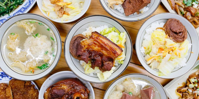 台中超大份量爌肉飯,鹹香入味不膩口,從傍晚到凌晨1點都能吃得到!