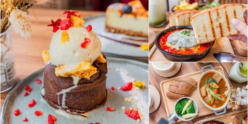 Jerry's House,台中少見的道地澳式早午餐,雙藍帶主廚為您呈現用料實在的驚豔美味!