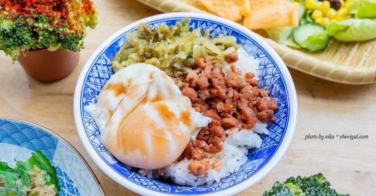 豐原陽春麵招待所,就是讓你們找不到招牌!在小吃店遇見網美風餐點的奇妙初體驗!