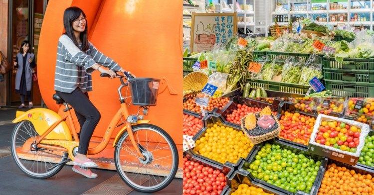 期間限定!騎著iBike微笑單車到第六市場買菜撿好康,即買即食美味帶著走!