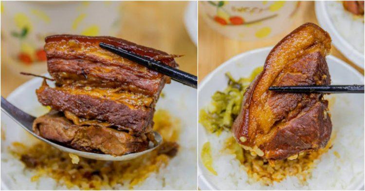 北港焢肉飯,晚餐宵夜的好去處,用餐時刻人潮滿滿滿,推薦焢肉飯與芋頭酥湯
