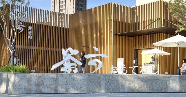 茶六燒肉堂朝富店,輕井澤集團人氣品牌,公益店開幕後同樣人潮強強滾,建議要先訂位