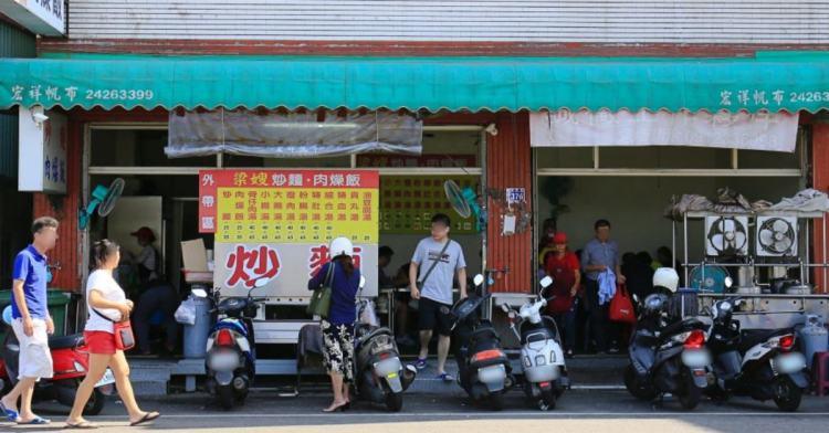 梁嫂炒麵肉燥飯,台中人氣傳統早午餐,口味與價位就見仁見智囉!