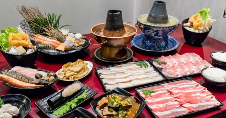 小瀋陽碳火小火鍋,超美景泰藍鍋任你挑!一個人也能大啖人氣酸菜鍋與麻辣鍋