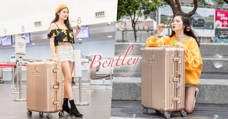 Bentley賓利行李箱,瑞士品牌20吋+29吋鏡面行李箱帶著走,99L超大容量好收納!