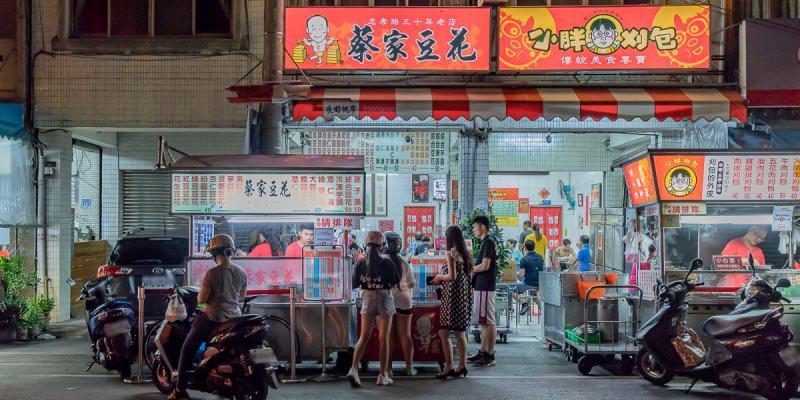 蔡家豆花,忠孝夜市30年人氣老店,半夜1點也能透心涼,還能吃到刈包、米血糕與小籠包!